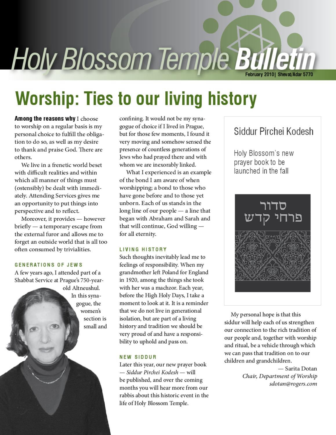 by holy blossom temple issuu