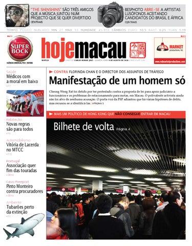 Hoje Macau • 2010.08.04 #2180