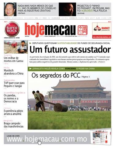 Hoje Macau • 2010.08.12 #2187