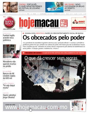 Hoje Macau • 2010.08.16 #2189