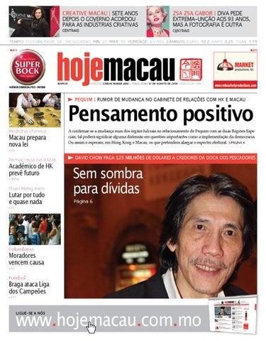 Hoje Macau • 2010.08.17 #2190