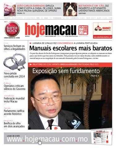 Hoje Macau • 2010.08.19 #2192