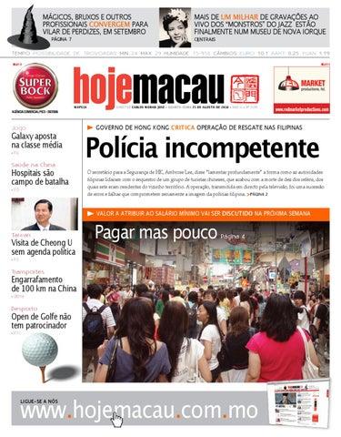 Hoje Macau • 2010.08.25 #2195