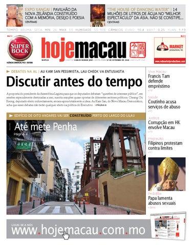 Hoje Macau • 2010.09.17 #2212
