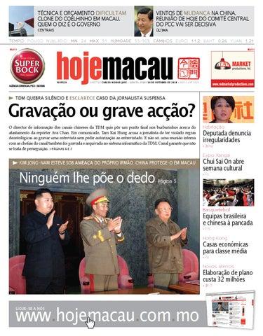 Hoje Macau • 2010.10.14 #2228