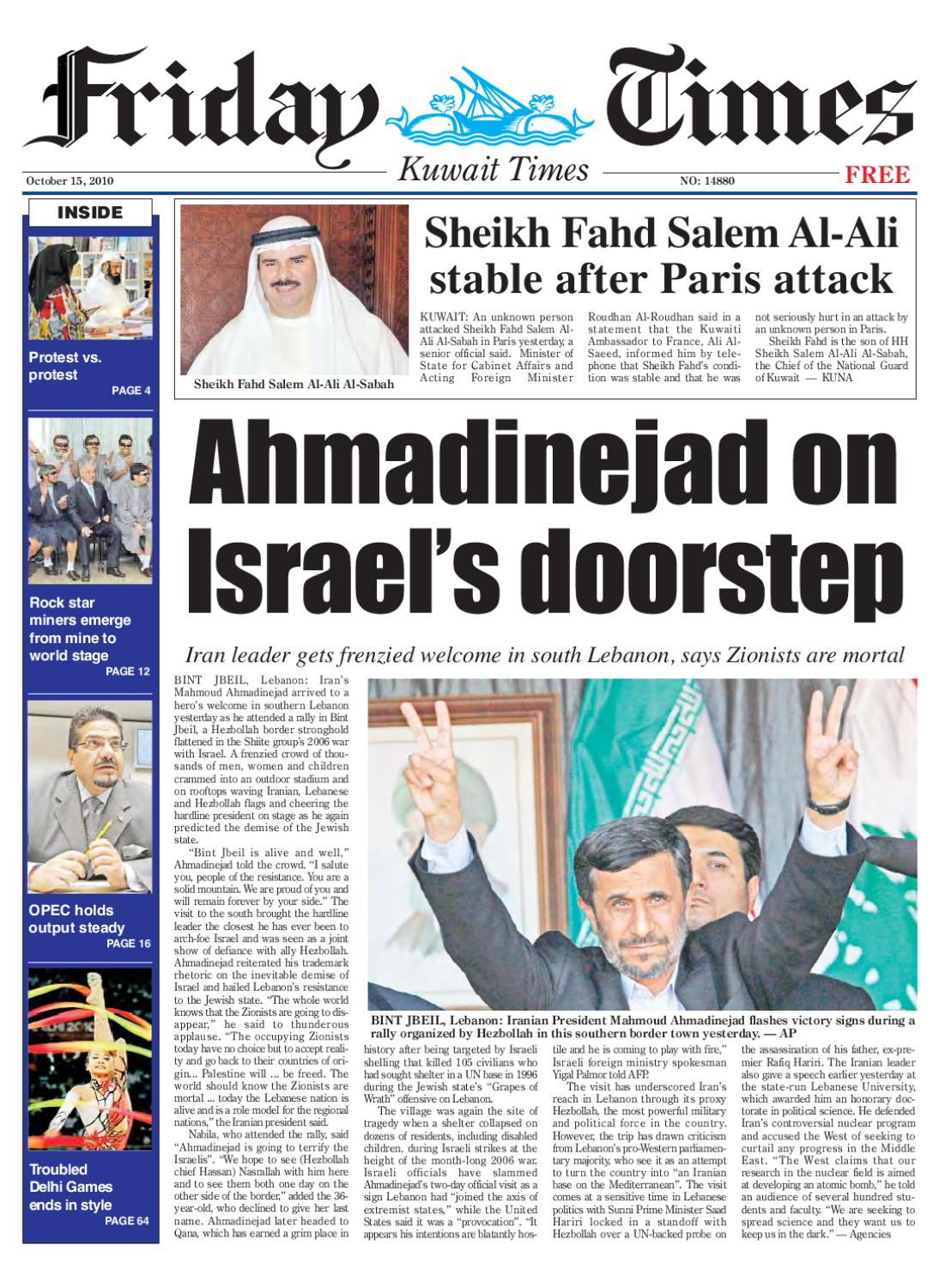 15th Oct By Kuwait Times Issuu