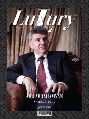 ARA ABRAHAMYAN