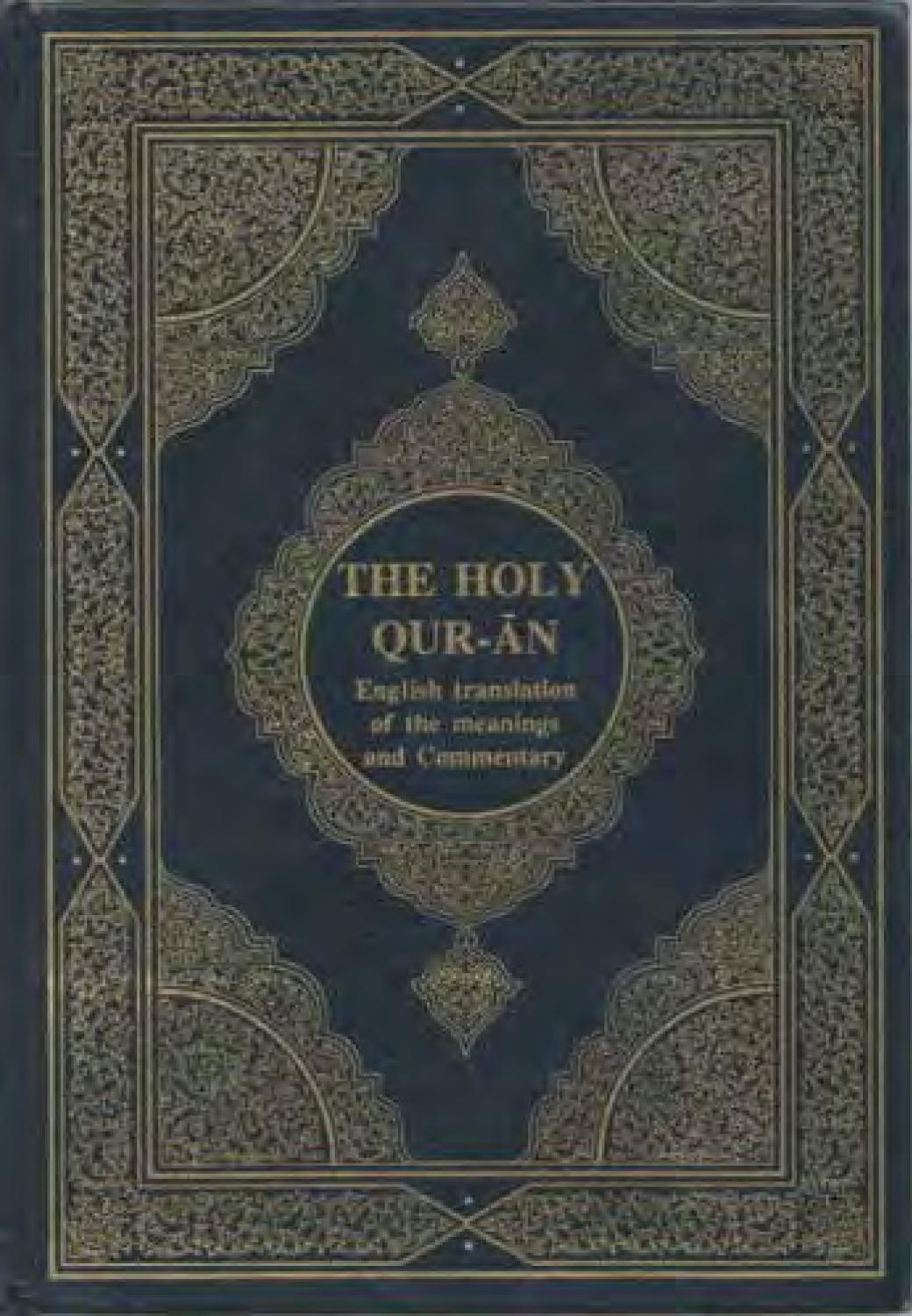 Citaten Quran English : The holy quran english translation of meaning and