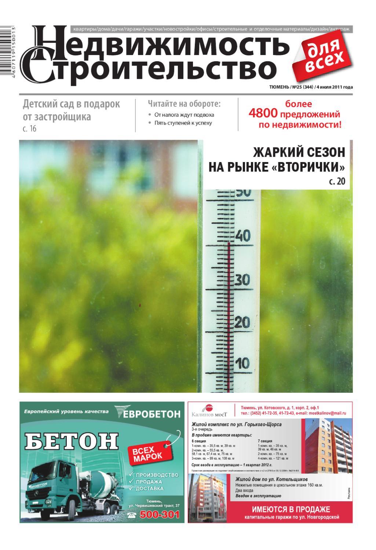 бланк налоговой приложения 3п №994 от 22.09.2008
