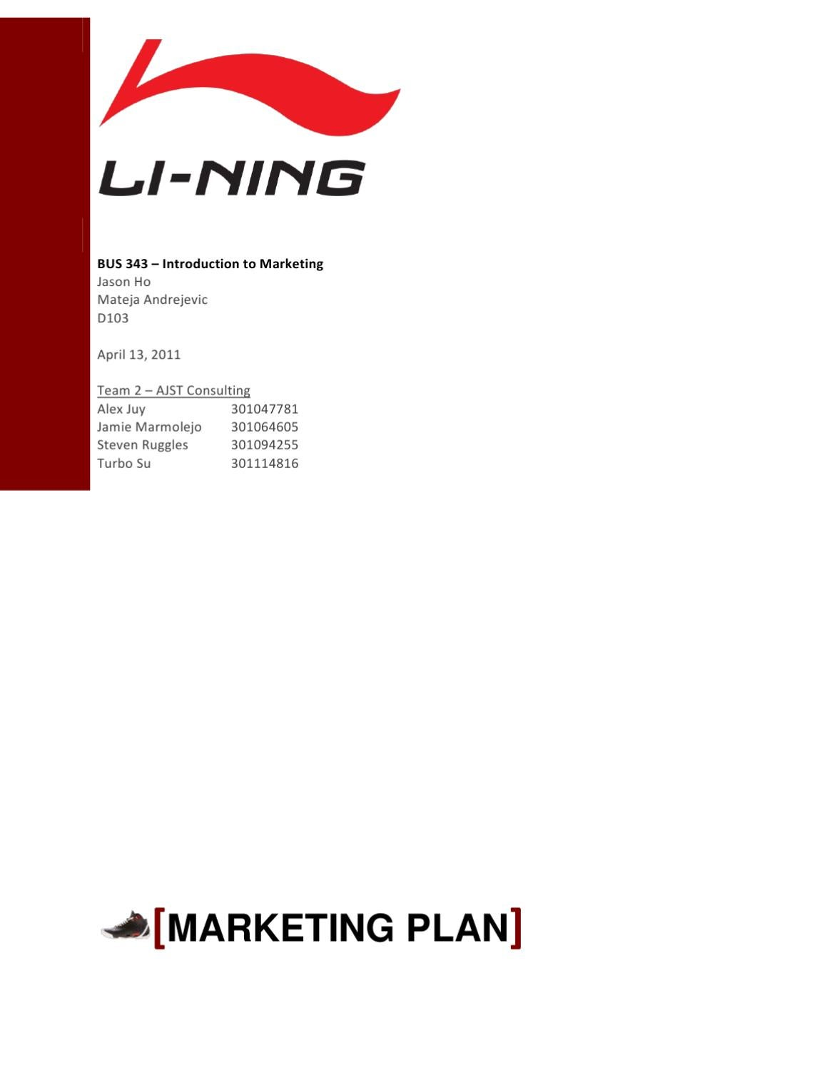 li ning marketing case study Donald j wroble jr (aka dj) has extensive international petro-chemical business development, sales, marketing and commercial information strategy.