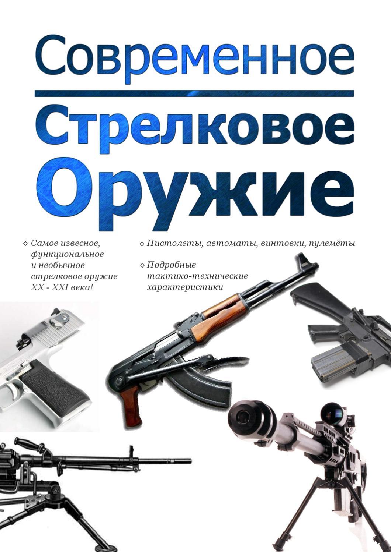 схема пистолета beretta gardone vt