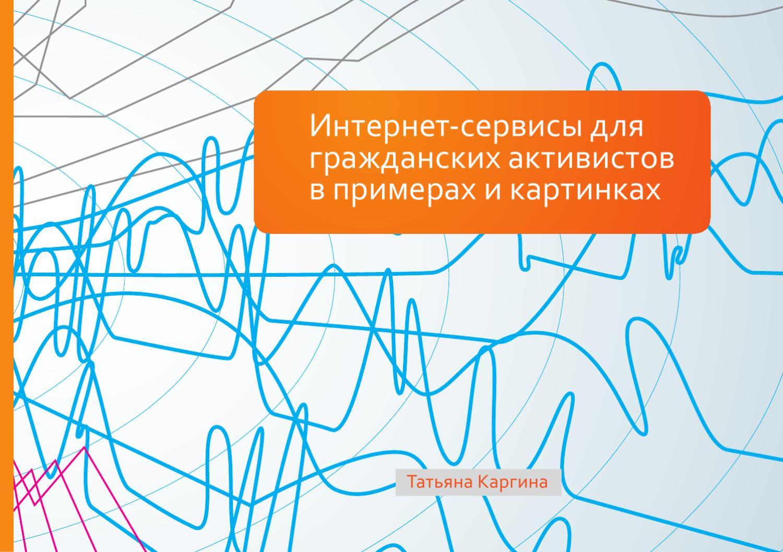 бланк регистрации иностранных граждан htlfrnbhetvsq