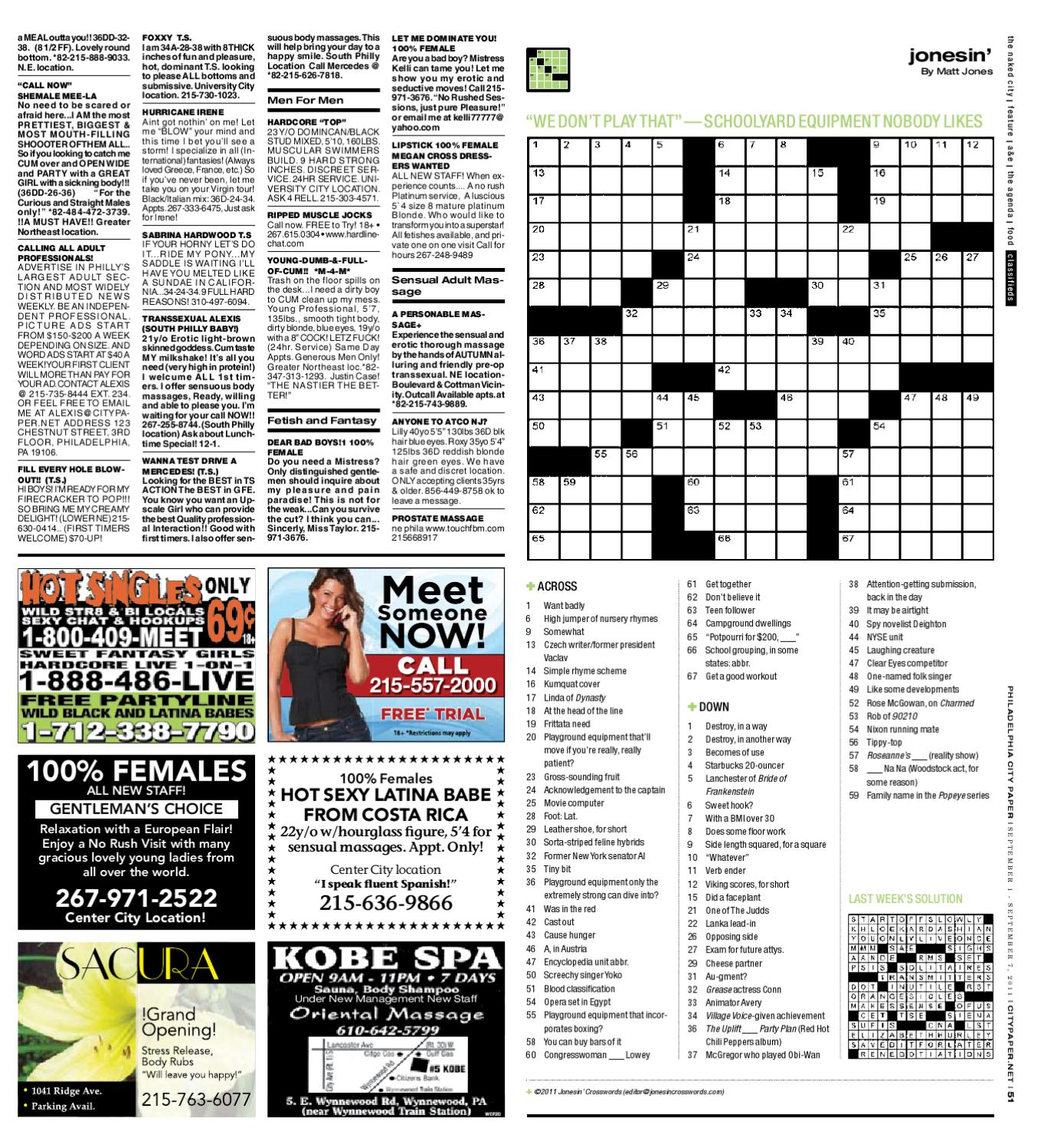 philly city paper Baltimore city paper, baltimore, maryland 42k likes baltimore's free alternative weekly since 1977 online at.