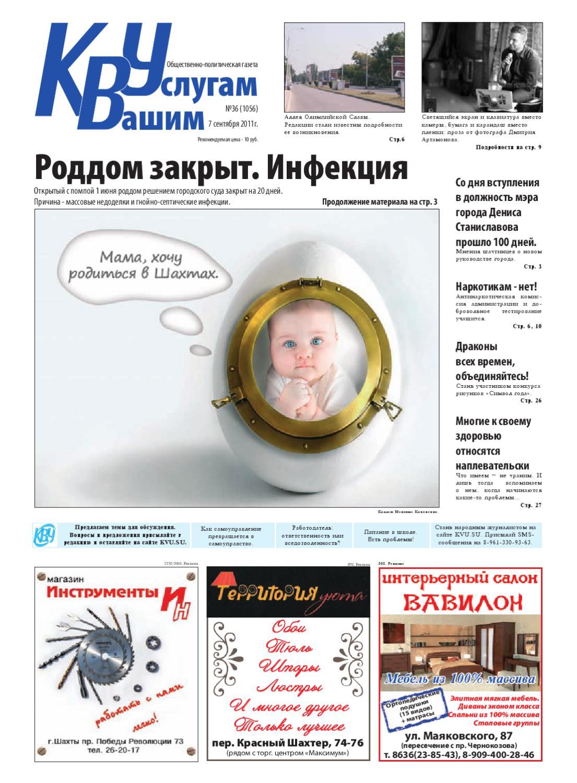 kartridzh-dlya-nr-3505-arbatskaya