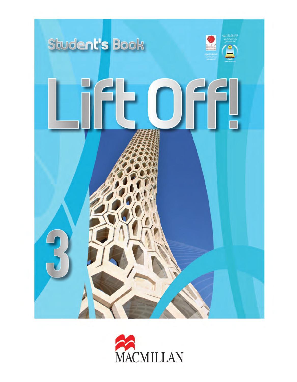 نتيجة بحث الصور عن lift off 3
