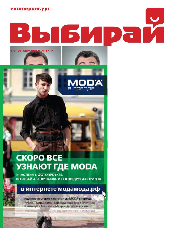 intim-magazin-voskresensk