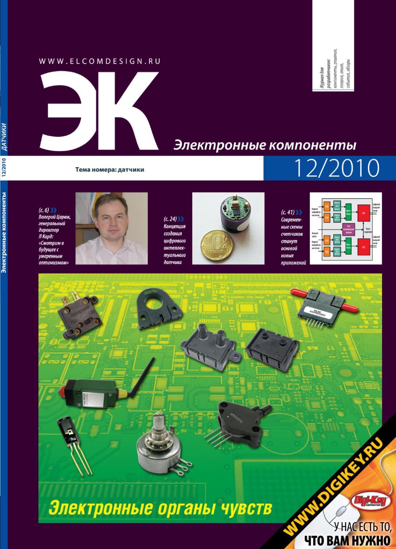 viii-б-5 инструкция по производству переключений в мкс с дополнениями мкс 02 11 01 г
