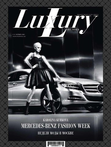 Mercedes-Banz Fashion Week
