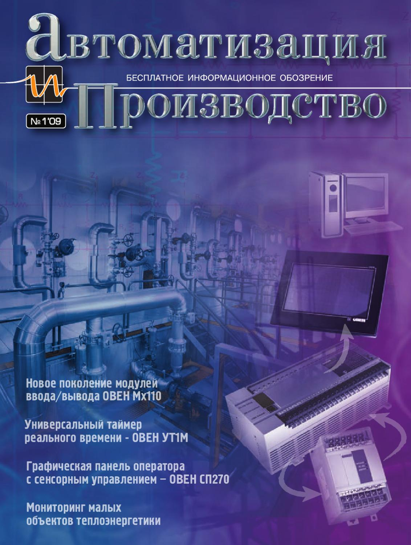 пускатель магнитный пму1210м инструкция схемы