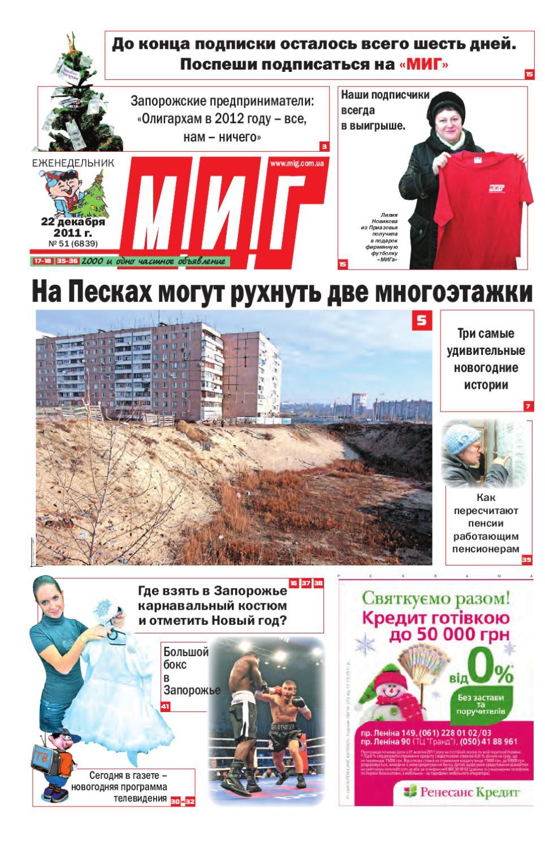 Интим массаж украинской пенсионеркирки нд качества 2 фотография