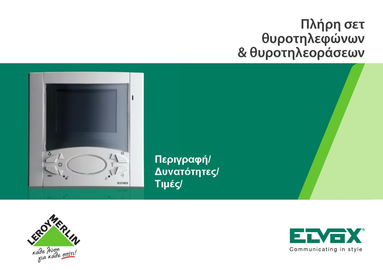 elvox leroy merlin intercom by unhooked issuu. Black Bedroom Furniture Sets. Home Design Ideas
