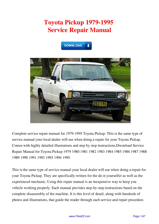 1994 toyota pickup service manual