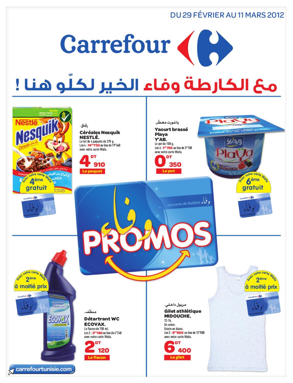 Récupérateur Deau Carrefour Market