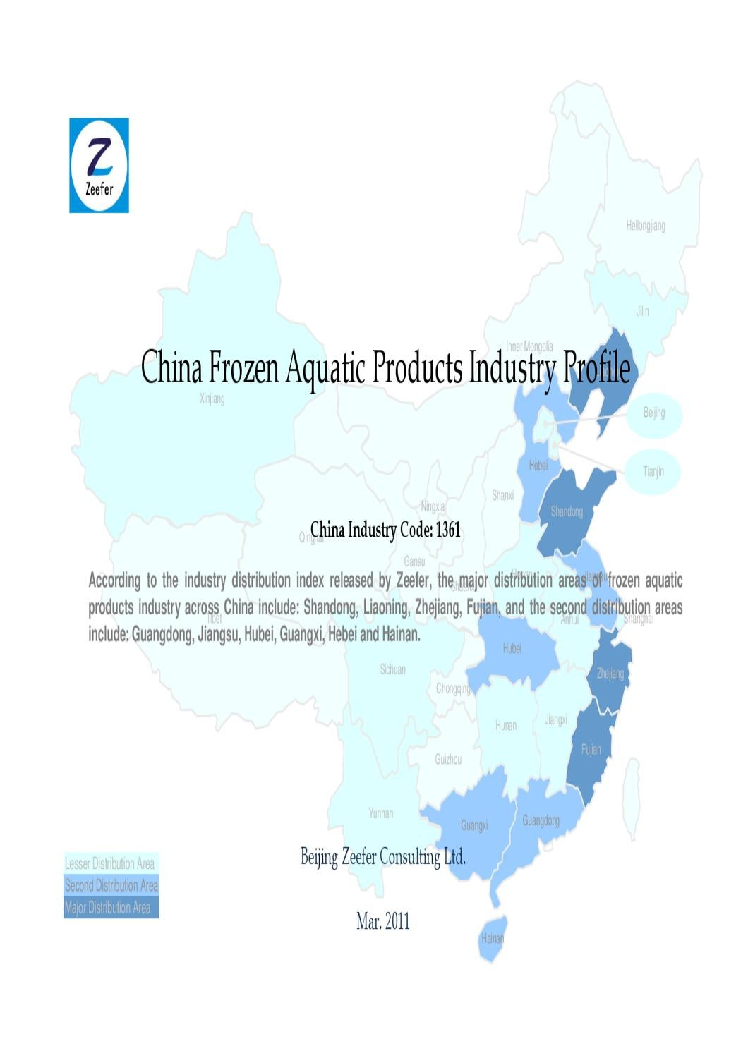 china frozen aquatic products industry profile cic1361 by ...