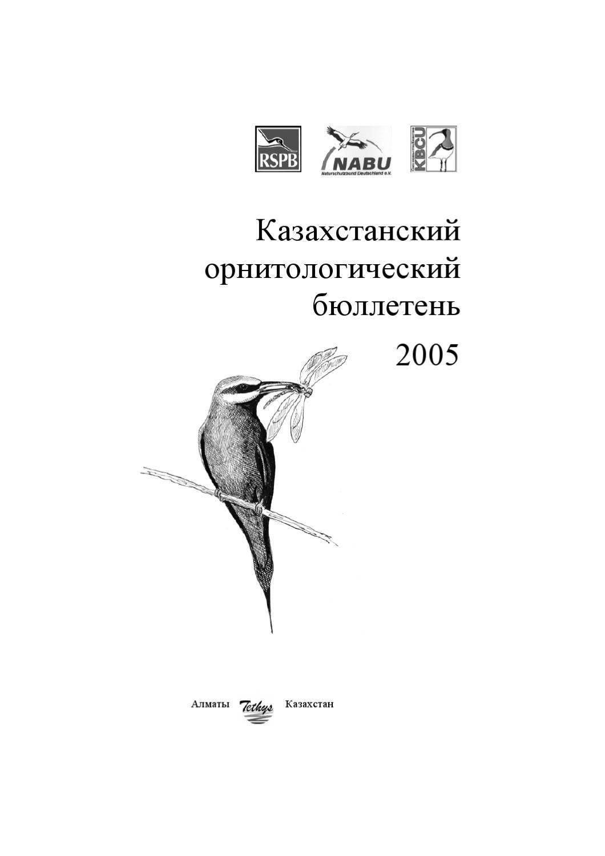 схема апрелевского охотхозяйства