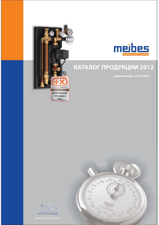 манометр перепада давления мм 200600 инструкция на русском