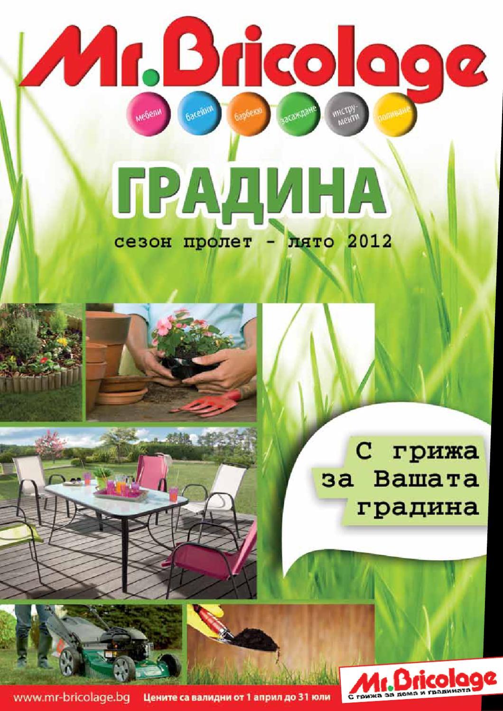 Reklamna broshura mr bricolage do 30 yuni 2012 2f014 by - Mr bricolage tours ...