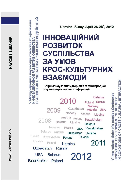 л.с.сухарева батьківські збори в початковій школі pdf