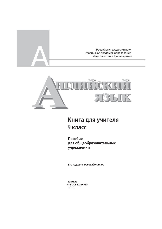 доклад по английскому языку 9 класс тема juno and avos
