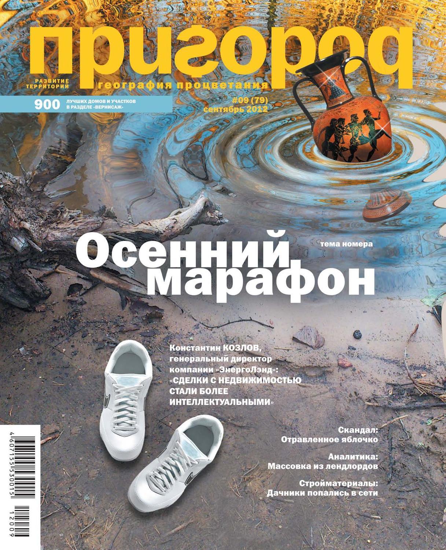 журнал свирские огни подпорожье старые выпуски