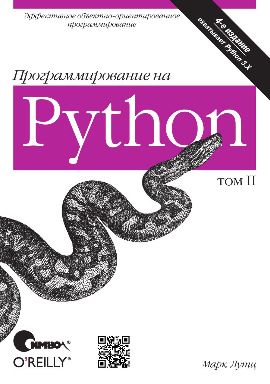 Re: Программно считывать почту по http через прокси с yandex - ASP