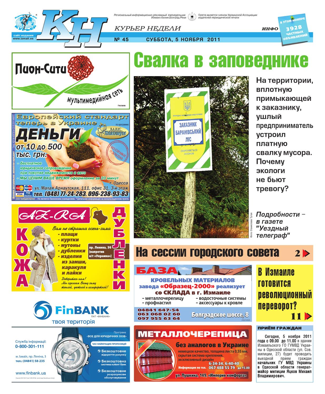 схему вязания шали султан « investmentpropertiesmexico.ru