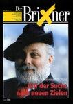 Brixner 074 - März 1996