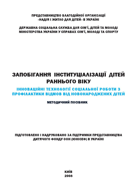 бланк довідка про доходи наказ №192 от 27.08.2004