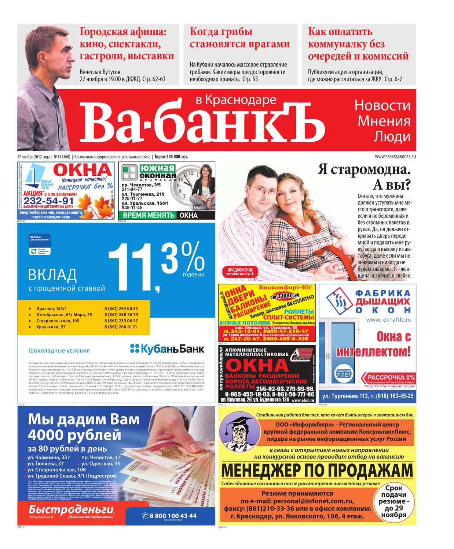 бланк нологовой дикларации за 2012 год на покупку жилья