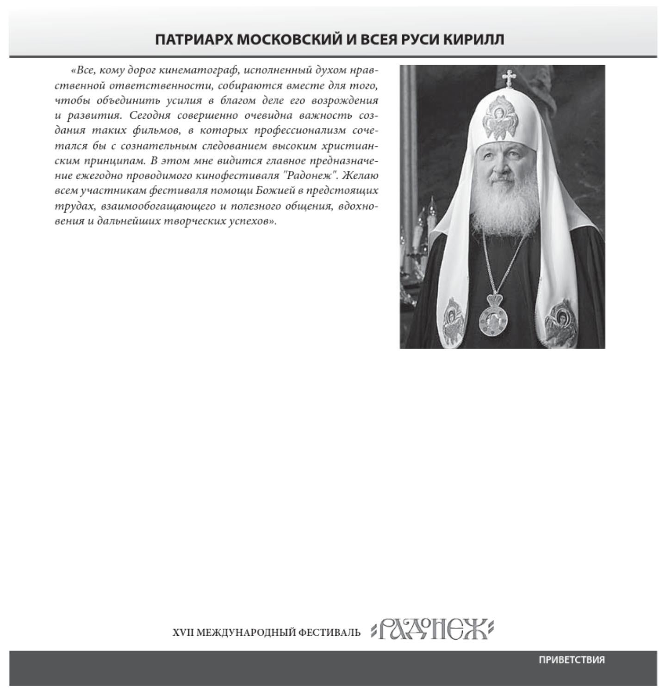 знай наших 2012 сыктывкар журнал