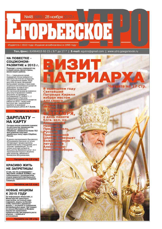 Мультики про юных титанов русском Мультик