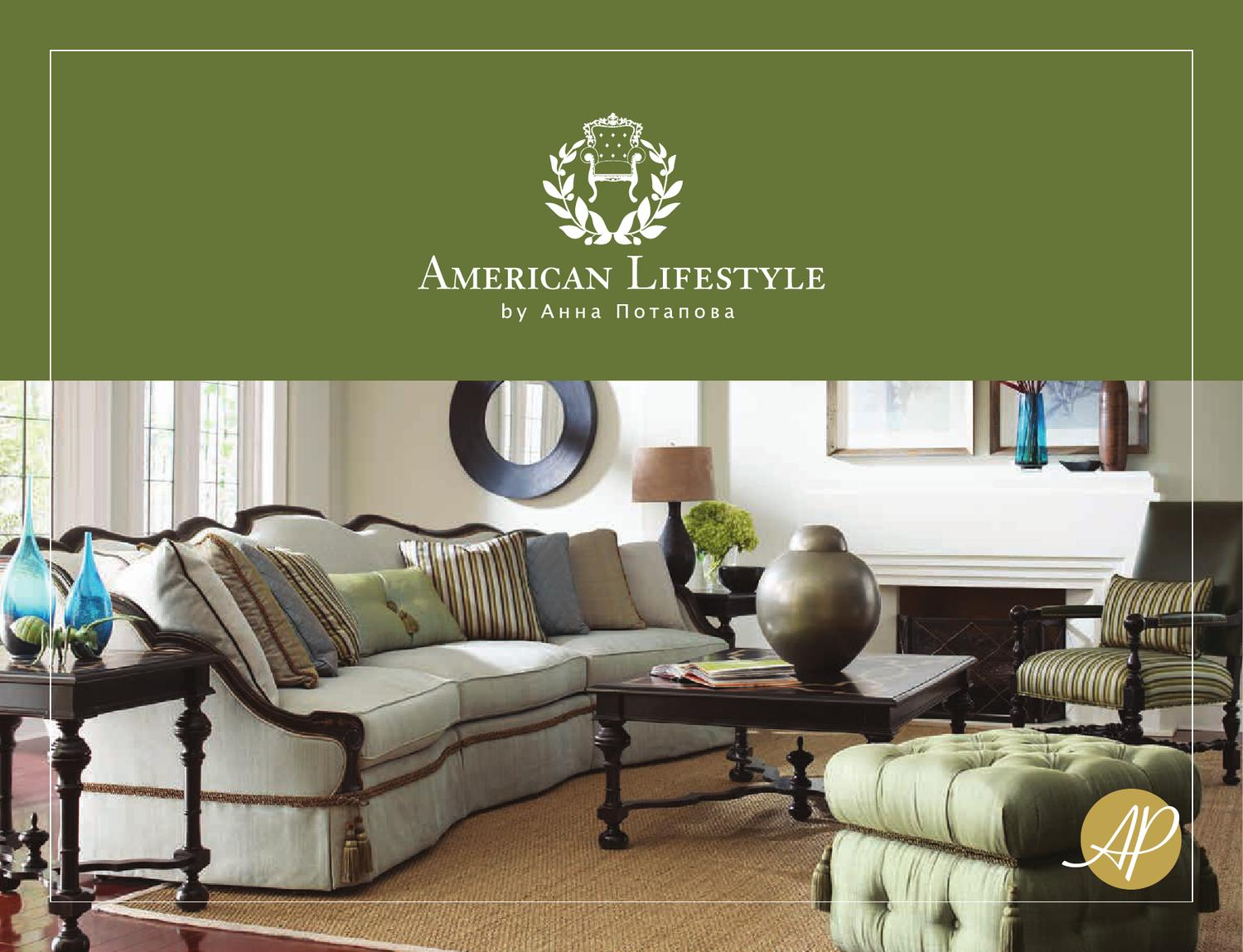 American lifestyle by anna potapova by anna potapova for American lifestyle furniture