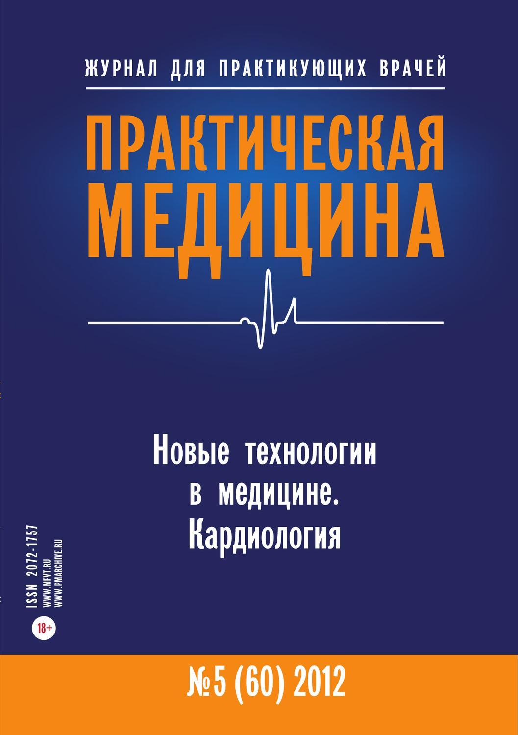 artril jel инструкция на русском