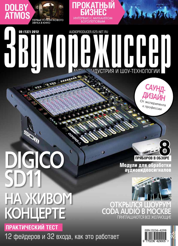 музыкальный центр jvc kb 25 принципиальная схема