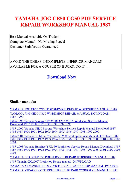 Yamaha Jog Ce50 Cg50 Service Repair Workshop Manual 1987