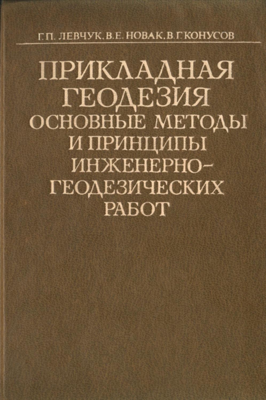 гдз по башкирскому языку 6 класс усманова абдулхаева