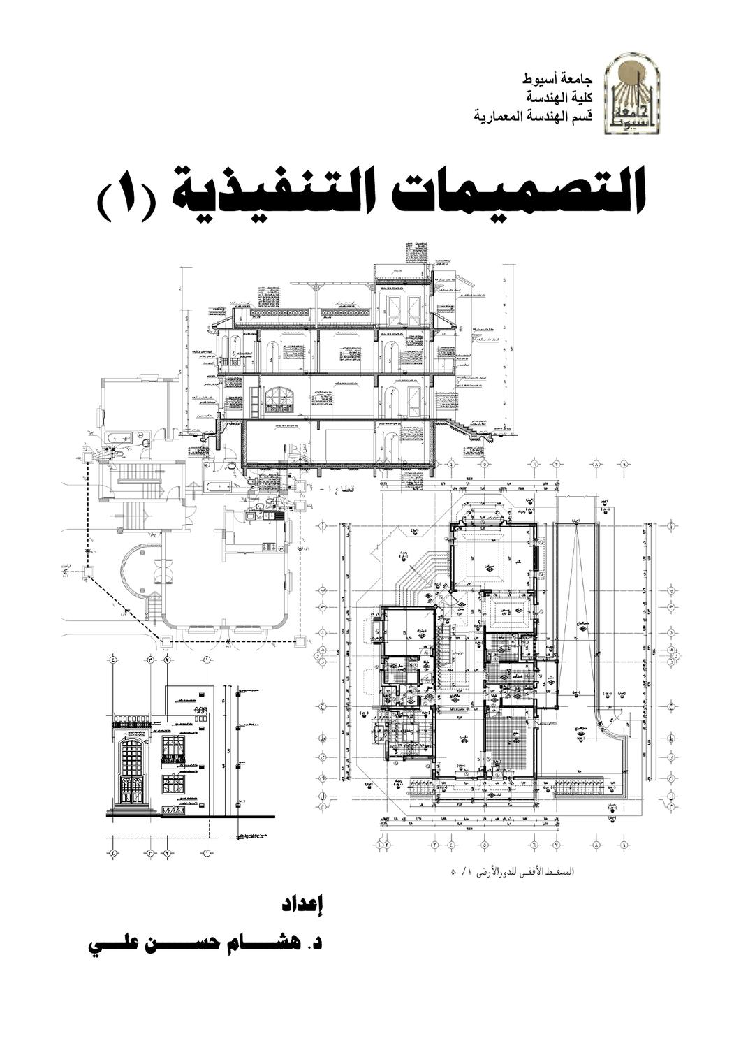 You Are Invited together with Deluxe Room also Stock Illustration Pictograms Families Houses White Background Image46101919 furthermore Murphyhomesal wordpress furthermore 2 Single Bedroom Apartment Designs Under 75 Square Meters With Floor Plans. on family home plans