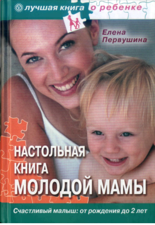 Лочка лизнула у мамы 1 фотография
