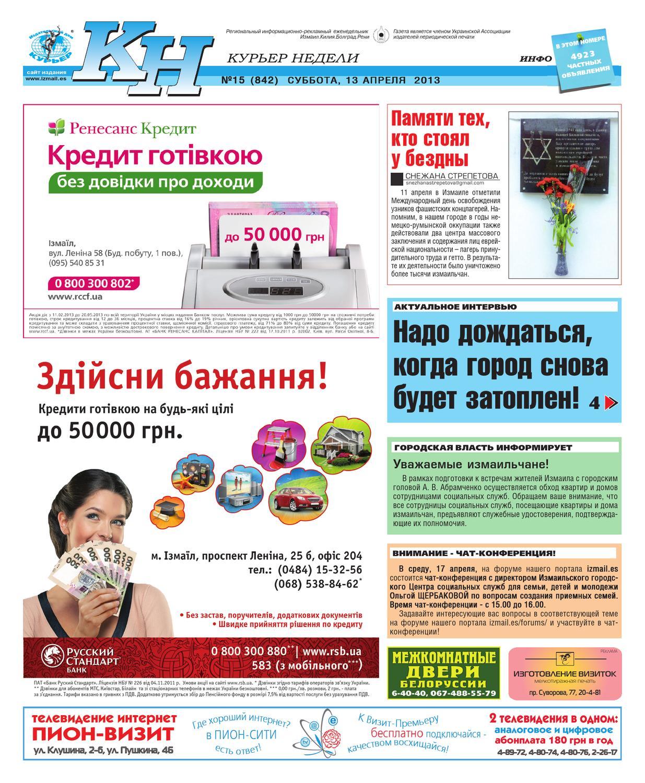 инструкция к навигатору pioneer к700 на русском языке