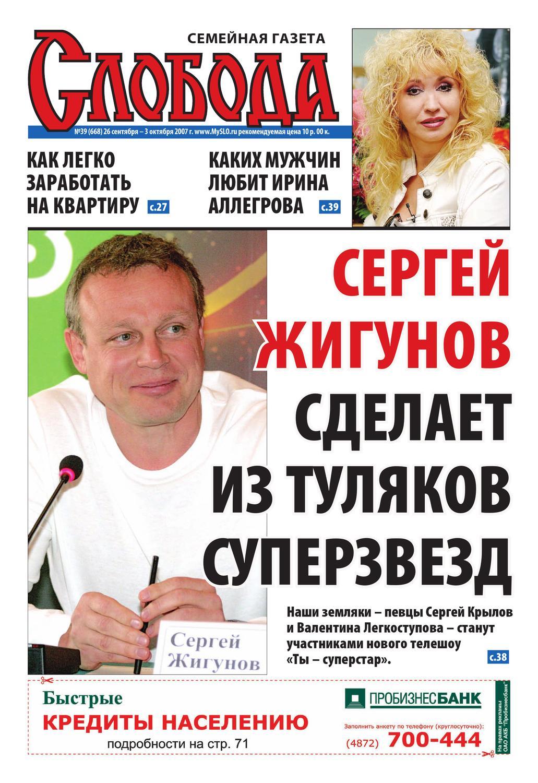 intim-obyavleniya-v-sankt-peterburge